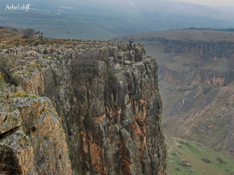 Arbel Israel  city photos : What can we see and do in Mt. Arbel